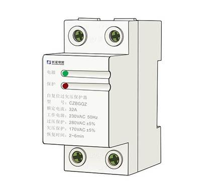 CZBGQZ自复位式过欠电压保护器