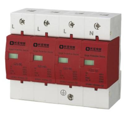 CZU系列电涌保护器