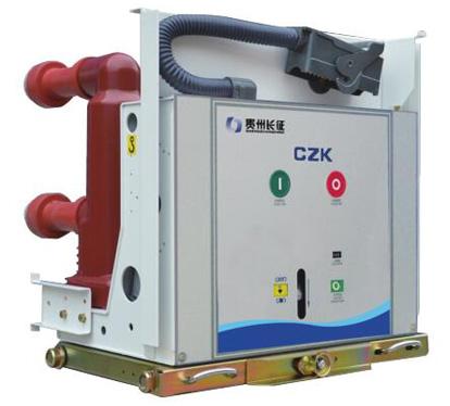 CZK2系列固封式真空断路器