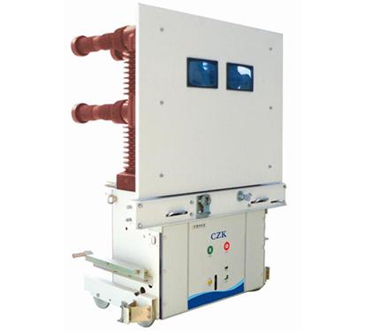 CZK3系列高压真空断路器