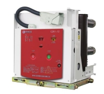 CZK1系列户内高压真空断路器
