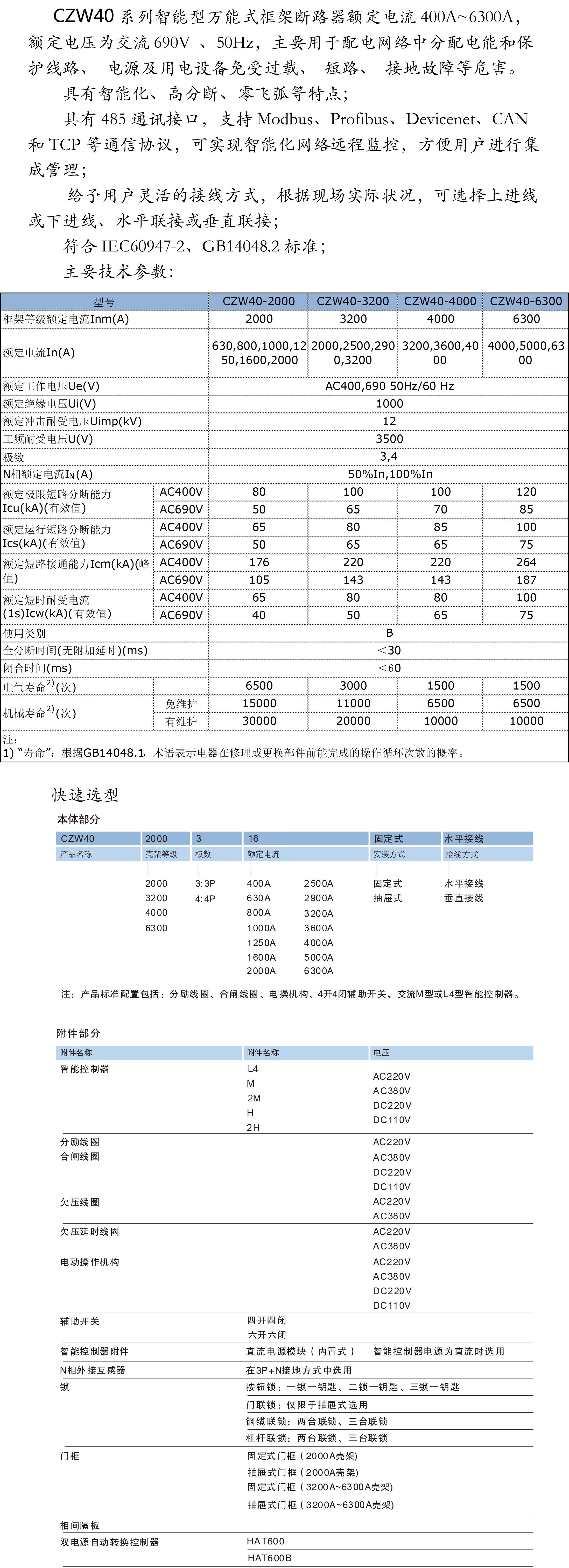 贵州万博体育苹果手机版
